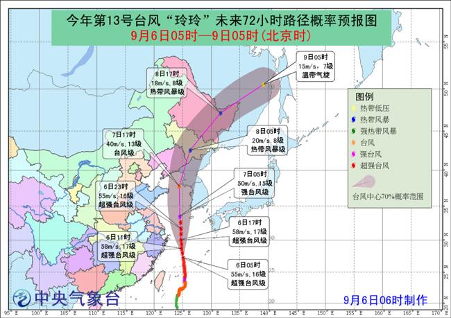 """台风""""玲玲""""将给东北地区带来较强降水"""