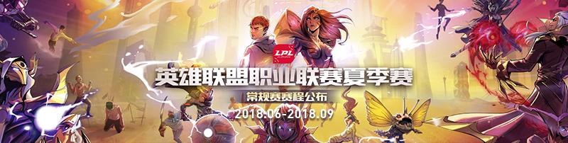 亚运会预选赛赛程揭晓,6月8日中国香港激情开战